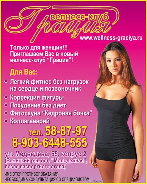 Wellness, erotik, massagen mit Happy End